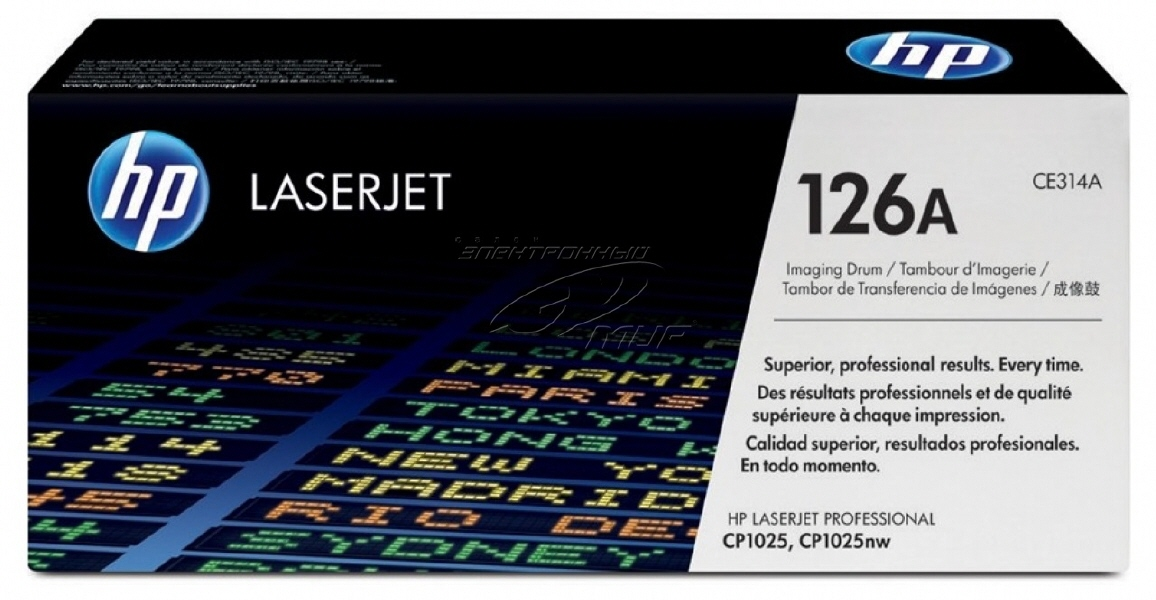 Cartus: Hp Color Laserjet Cp1025 Magenta