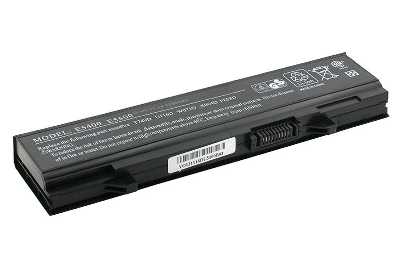 Acumulator Toshiba Satellite 1100 / 1110