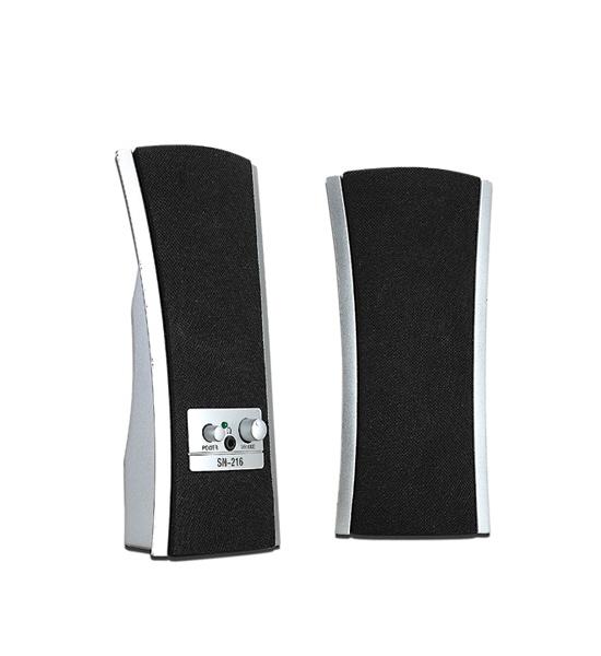 Boxe 2.0 Gembird spk301  Rms: 3wx2  Black & Silver