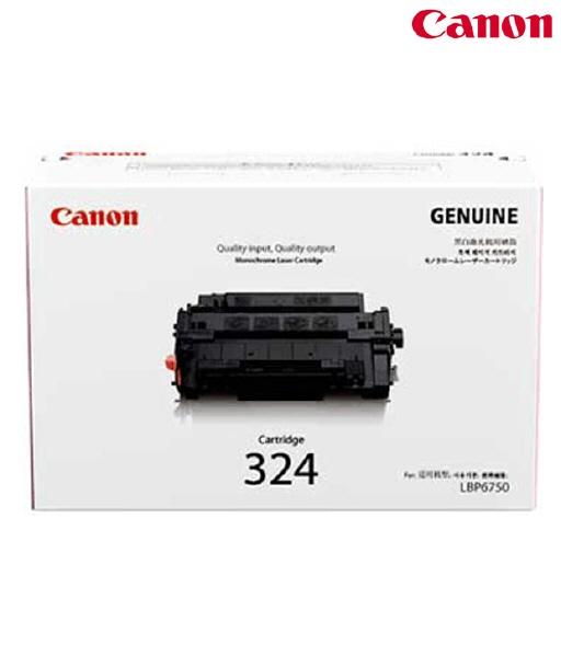 Cartus: Canon I-sensys Lbp-6750 Black