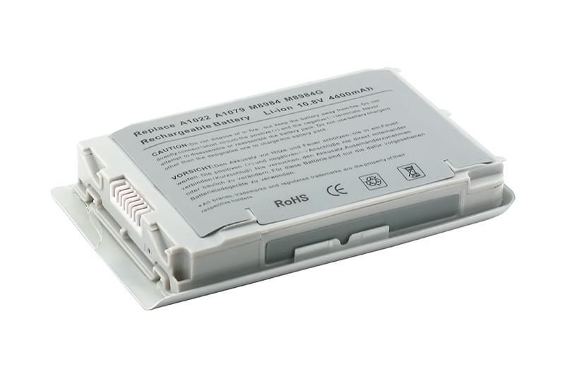 Acumulator Apple Powerbook G4 12