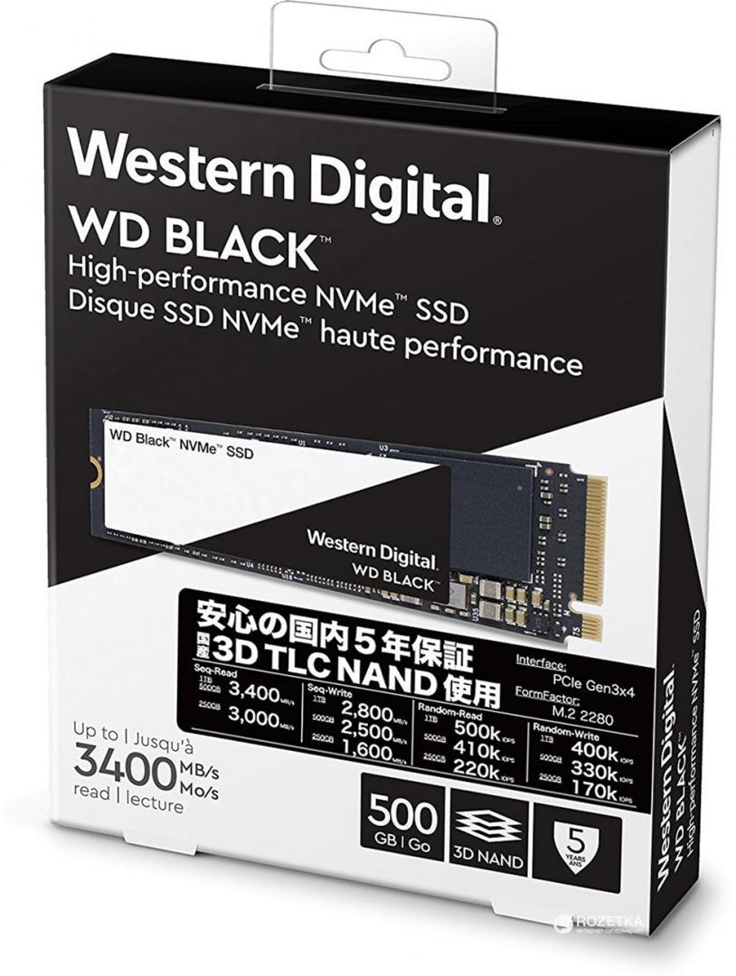 WD WDS500G2X0C