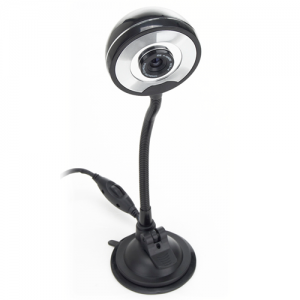 WEBCAM GEMBIRD model: CAM81U