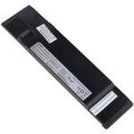 Acumulator Asus Eee PC 1008P