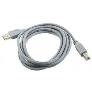 Cablu de date USB AM la USB BM, lungime cablu: 1.8m, bulk, Alb, GEMBIRD (CCP-USB2-AMBM-6G)