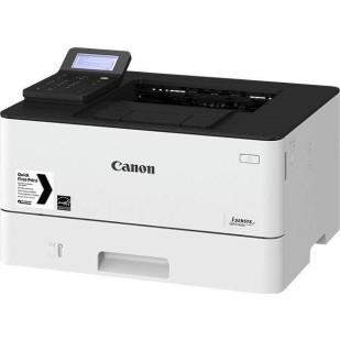 CANON 2221C005AA