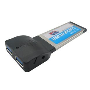 Card Reader SANXI;Express Card;CK00125C