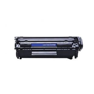 Cartus toner compatibil HP 1606 Orink