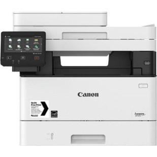 CANON 2222C006AA