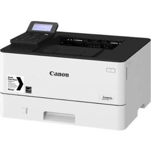 CANON 2221C006AA