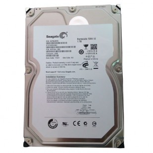 HDD 1000 GB; S-ATA II; 7200 RPM; 32 MB BUFFER; SEAGATE;ST1000DM003M; NOU