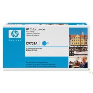 Cartus: HP Color LaserJet 5500, 5550 Series WITH CHIP - Black