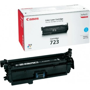 Cartus compatibil: Canon i-SENSYS MF7750, imageRUNNER LBP-5460, LBP-7700, LBP-7750 MAGENTA