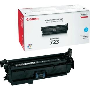 Cartus: Canon i-SENSYS MF7750, imageRUNNER LBP-5460, LBP-7700, LBP-7750 CYAN