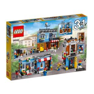 Magazinul cu delicatese (31050)