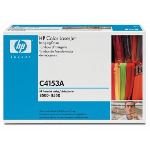 Cartus: HP Color LaserJet 8500, 8550 Series - Cyan