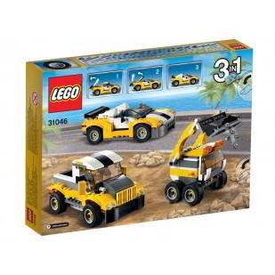 Masina rapida (31046)