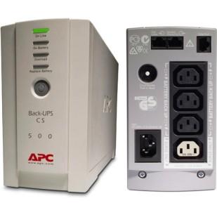 UPS APC CS500