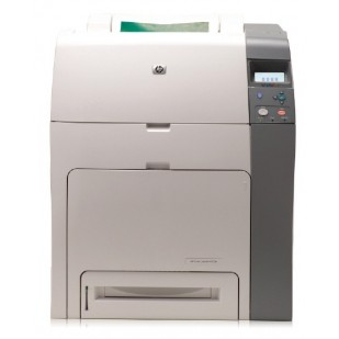 Imprimanta HP LaserJet Color 4700;