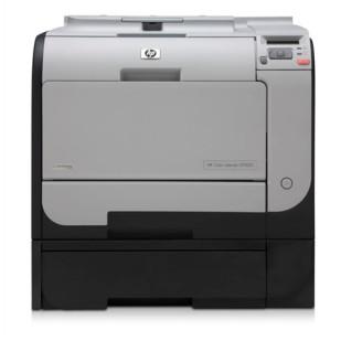 """Imprimanta LASER COLOR HP model: COLOR LASERJET CP2025; format: A4; RETEA; USB; SH; """"C8494A"""""""