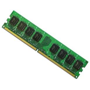 2 GB DDR 2