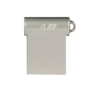 USB STICK PATRIOT; model: AUTOBAHN; capacitate: 8 GB; interfata: 2.0; culoare: GRI;PSF8GLSABUSB