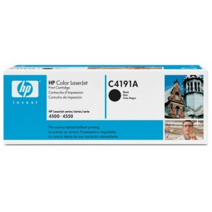 TONER ORIGINAL HP C4191A BLACK