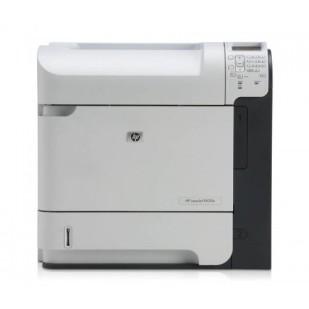 Imprimanta LASER HP model: P4015; format: A4; USB; SH;