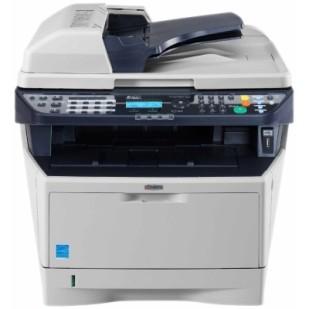 Imprimanta Kyocera FS1118