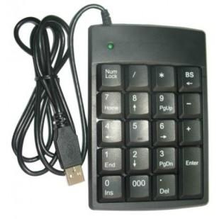 """Tastatura GEMBIRD; model: KPD-2X; layout: NUM; NEGRU; USB; """"KPD-2X"""""""