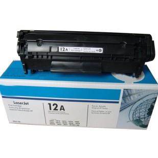 Cartus: HP LaserJet 1010