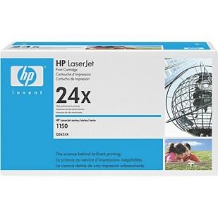 Cartus: HP LaserJet 1150