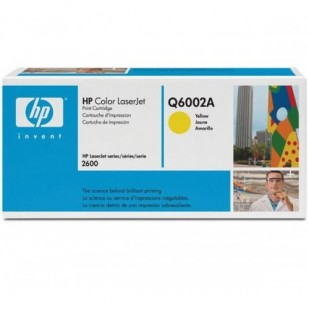 Cartus: HP Color LaserJet 2600n, 2605dn - Yellow