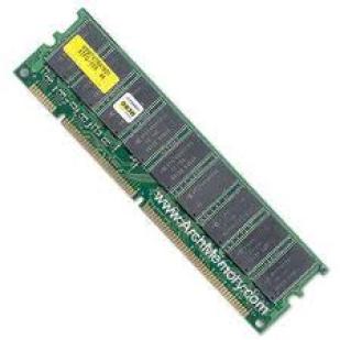 512 MB; SD-RAM ECC; memorie RAM SISTEM