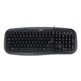 Tastatura GENIUS; model: KB-M200; layout: US; NEGRU; USB