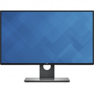 "Monitor DELL; 27""; model: U2717D; InfinityEdge; 2K; NOU"