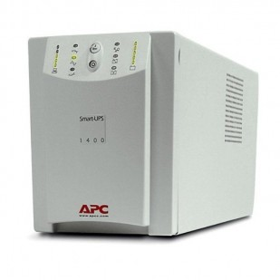 UPS APC; model: SMART 700; format: TOWER; management; iesiri: 4; BATERII NOI