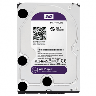 HDD 3000 GB; S-ATA 3; PURPLE