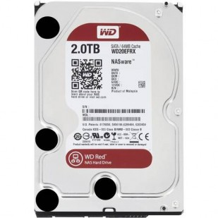 HDD 2000 GB; S-ATA III; 7200 RPM; 64 MB BUFFER; WESTERN DIGITAL; WD20EFRX; NOU